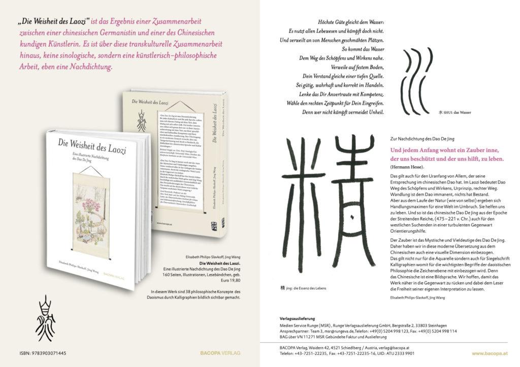 Die Weisheit des Laozi